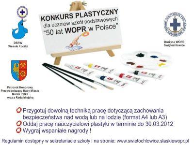 plakat_konkurs_plast