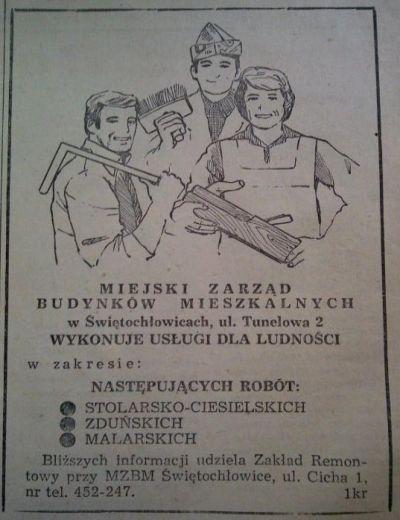mzbm_reklama_gl